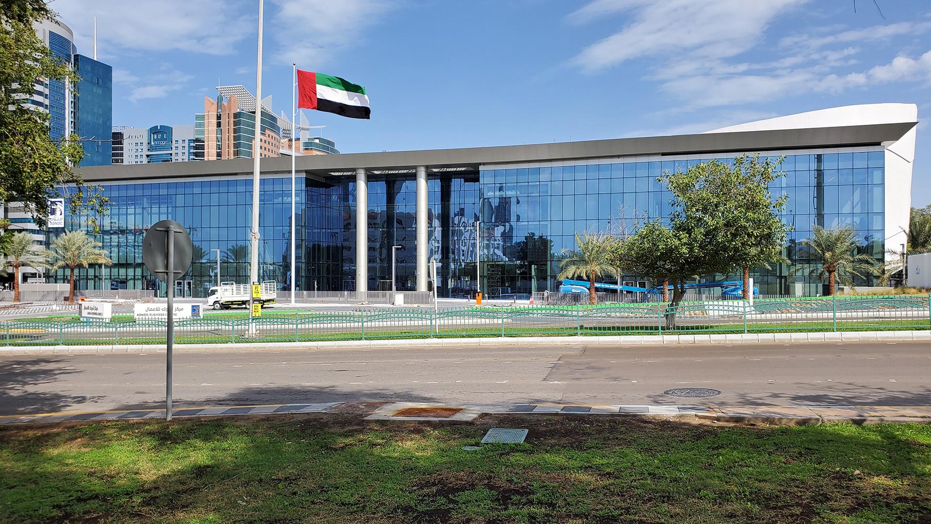 ADNOC Business Center